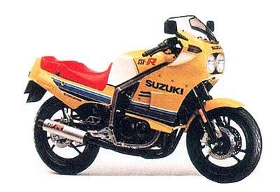 Suzuki GSXR 400  - Page 2 01_19810