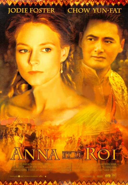 MARABOUT DES FILMS DE CINEMA  - Page 3 Anna-e10