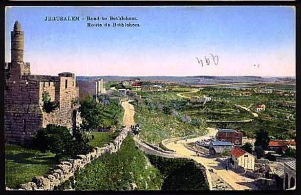 صورة قديمة - الطريق القديم ( القدس - بيت لحم) من باب الخليل 12039510