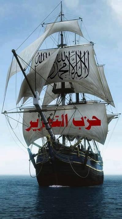حزب التحرير سفينة النجاة  60366810