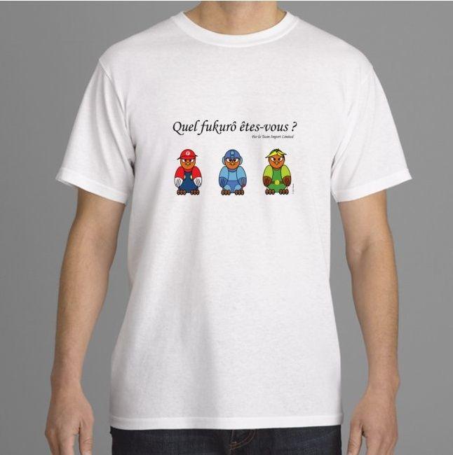 Un tshirt made in TIL qu'en pensez vous? Thsirt13