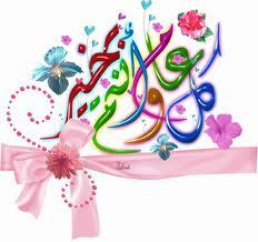 صور بطاقات رائعة للتهنئة بالعيد السعيد / الجزء الرابع 2814
