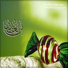 صور بطاقات رائعة للتهنئة بالعيد السعيد / الجزء الخامس 311