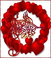 صور بطاقات رائعة للتهنئة بالعيد السعيد / الجزء الخامس 610