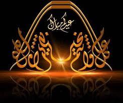 صور بطاقات رائعة للتهنئة بالعيد السعيد / الجزء الخامس 712