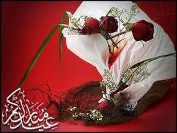 صور بطاقات رائعة للتهنئة بالعيد السعيد / الجزء الخامس 810