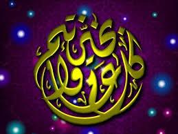 صور بطاقات رائعة للتهنئة بالعيد السعيد / الجزء الأول Images11