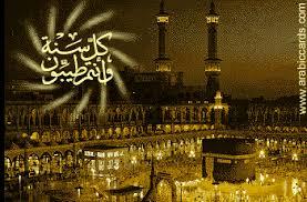 صور بطاقات رائعة للتهنئة بالعيد السعيد / الجزء الثاني Images20
