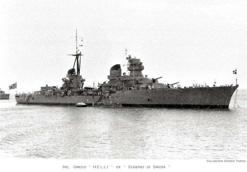 Marine grecque  Helli10