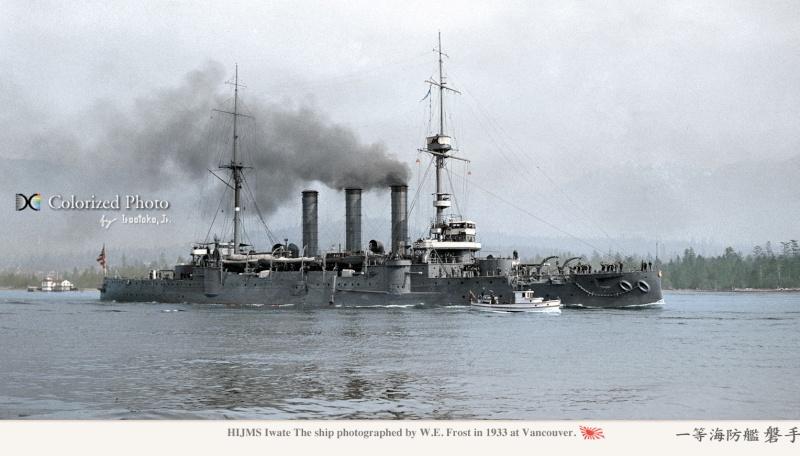 Croiseurs japonais - Page 2 Iwate_10