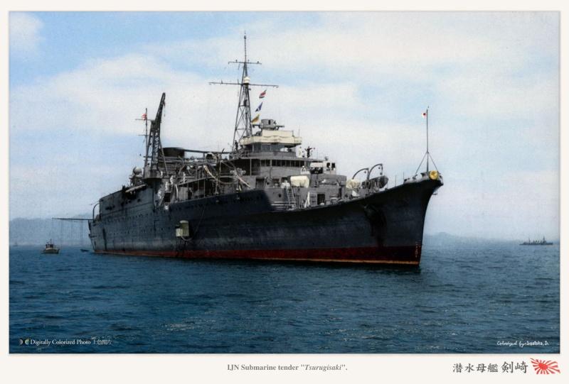 Porte-avions japonais Tsurug10