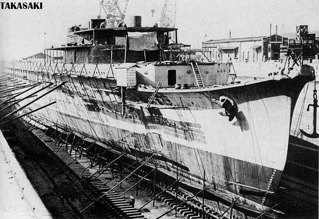 Porte-avions japonais Zuiho_10