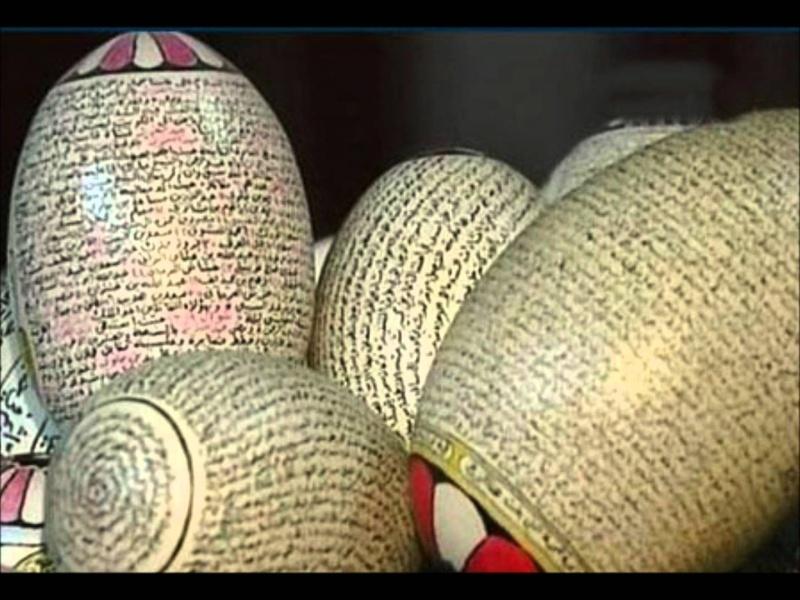 سعودي مسن يكتب القرآن على ست بيضات 1710