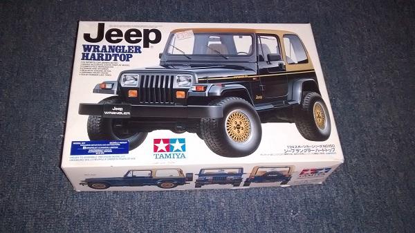 Jeep Wrangler Img_2017