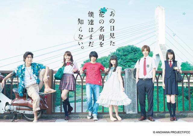 [ANIME/MANGA/FILM/DRAMA] Ano Hi Mita Hana no Namae wo Bokutachi wa Mada Shiranai. (AnoHana) - Page 2 1240b810