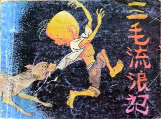 Clermont-Ferrand : 9e  semaine culturelle chinoise, organisée par l'Institut Confucius Clermont-Ferrand Auvergne Bd_211