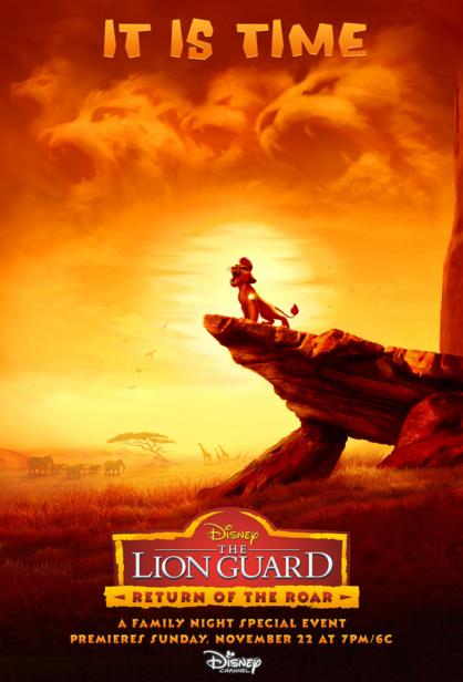 The Lion Guard (Série TV et Film en cours de production) Poster10