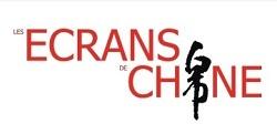 Ecrans de Chine :  5e édition du Festival européen du documentaire chinois Ec_bmp10
