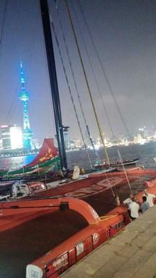 Vendredi 23 octobre : rendez-vous entre 15h30 et 16h30 au  Shanghai Bund yacht club T410
