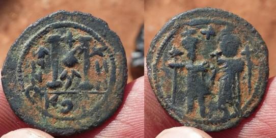 follis Héraclius et Héraclius Constantin Constantinople Picsar22