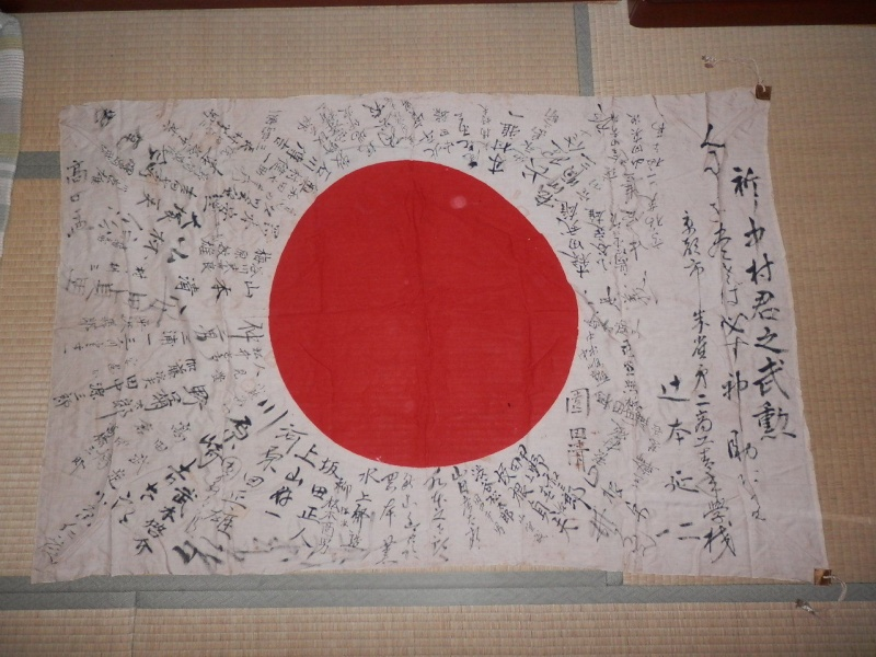 Hinomaru du soldat Nakamura 0011110