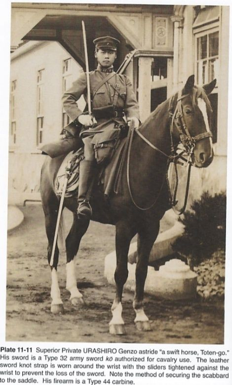 Baïonnette Arizaka de cavalerie 00413