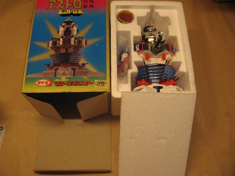 Astro base Takemi Img_4457