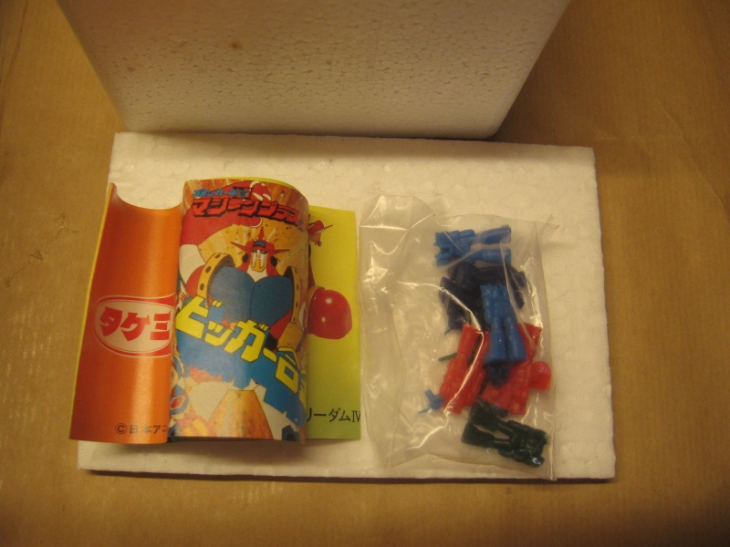 Astro base Takemi Img_4459