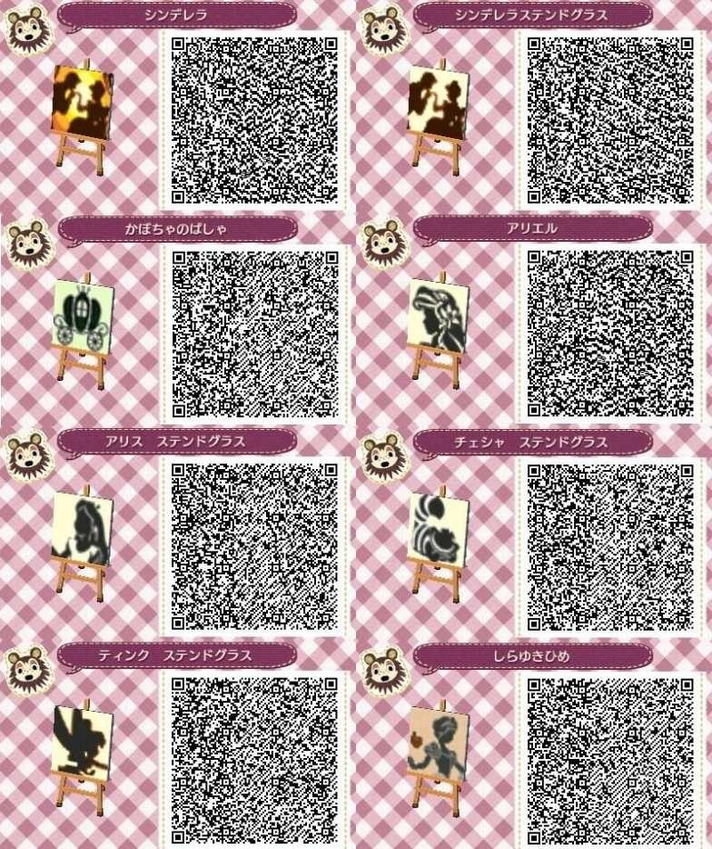 [Jeu vidéo] Animal Crossing Happy Home Designer - Page 2 Motifs10