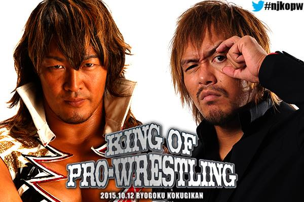 NJPW King of Pro-wrestling du 12/10/2015 12072710