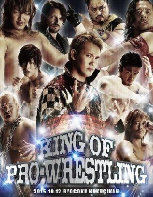 NJPW King of Pro-wrestling du 12/10/2015 Dcgfpf10