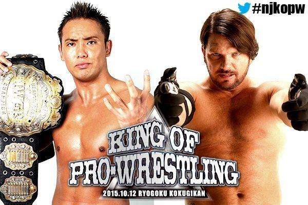 NJPW King of Pro-wrestling du 12/10/2015 Sj32ti10