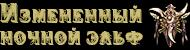 Паучье царство - Страница 8 Rwtxnh10