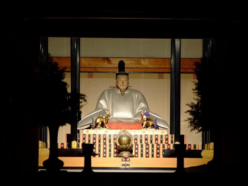 Temple bouddhiste Tenryū-ji à Kyoto au Japon. 18760410
