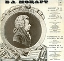 Playlist (107) - Page 9 Ekater11