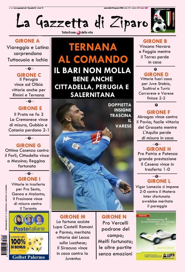 """5^ Uscita """"La Gazzetta di Ziparo"""" del 5 ottobre 2015 5_usci10"""