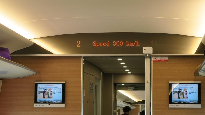 La Chine en trains Img_1513