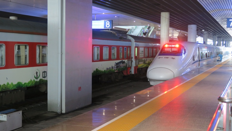 La Chine en trains Img_2111