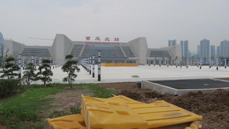 La Chine en trains Img_2112