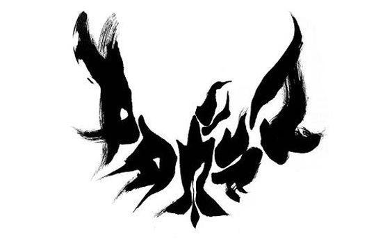 Indivisible: RPG aos moldes de Valkyrie Profiler e dos Criadores de Skullgirls! Yataga10