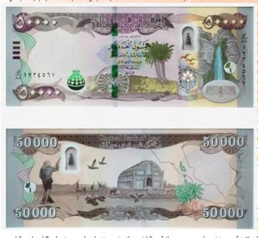 IMAGE OF NEW 50 K NOTE (plus article) Image of the new Iraqi cash Category 50_k10