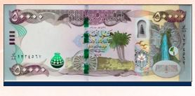 IMAGE OF NEW 50 K NOTE (plus article) Image of the new Iraqi cash Category 50_k210