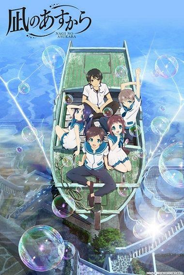 Le meilleur de la japanimation & du manga ! - Page 2 Nagi_n13