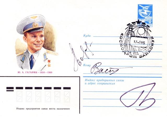 Soyouz T-14 / 30ème anniversaire - 17 septembre 1985 1985_010