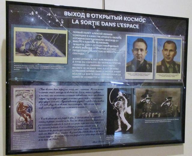 [Exposition] 50ème anniversaire de la sortie de Leonov - Paris du 8 au 10 octobre 2015 - Centre Culturel de Russie  Russie12