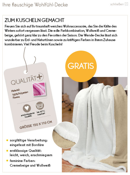 Подарки за заказ Gesche10