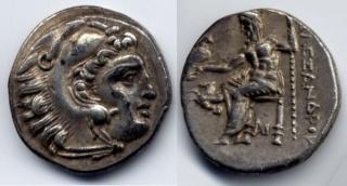 Comment différencier les rois Macédoniens ? 8812_g10