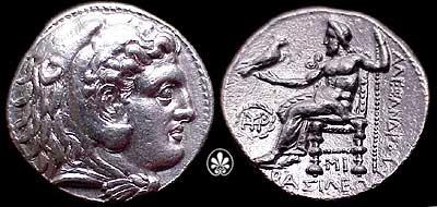 Comment différencier les rois Macédoniens ? Price_10