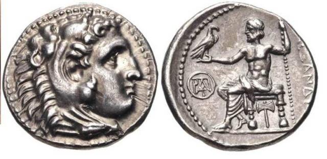 Comment différencier les rois Macédoniens ? Price_12