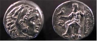 Comment différencier les rois Macédoniens ? Price_13